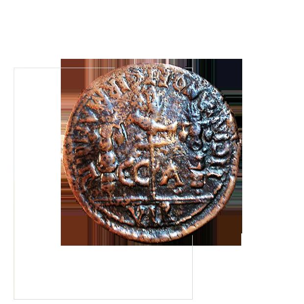 Dupondio de bronce de Caesaraugusta_reverso