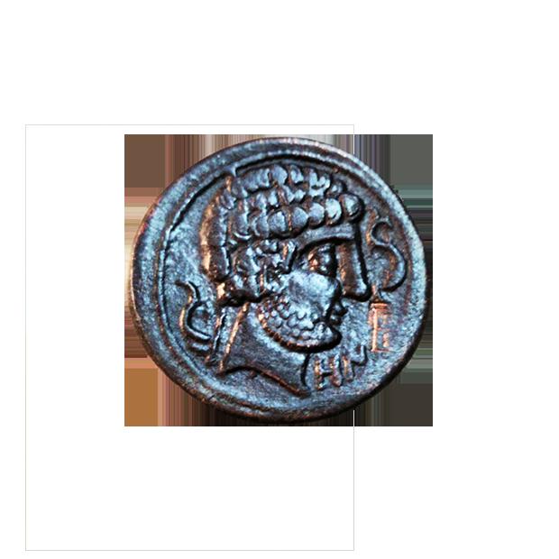 Moneda ibérica en bronce de Arsaos