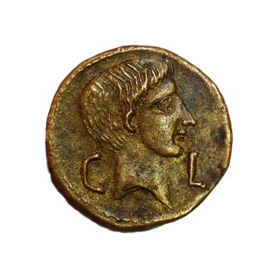 As de bronce romano de Segovia