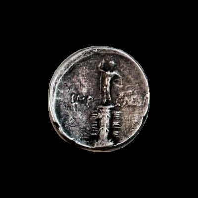 Denario de plata de Octavio Augusto_reverso
