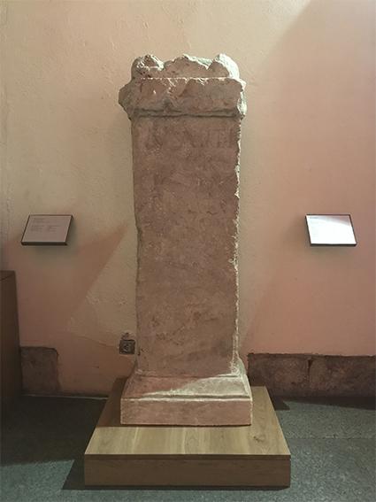 El altar de Marte de Alcalá la vieja