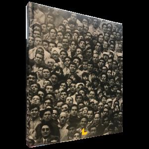 Españoles...Franco ha muerto, una crónica fotográfica de la transición (Volumen I)